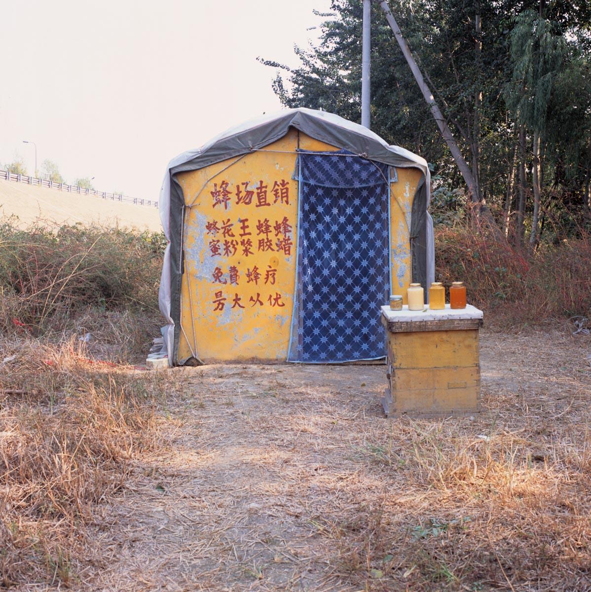 Puesto ambulante de miel, 2007 Fotografía duratrans en cajas de luz de madera y luz Caja de luz 45x45x30 aprox. Ed. 3